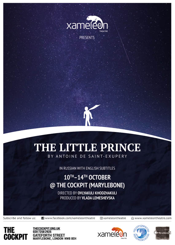 little-prince-web-eng-2018-oct